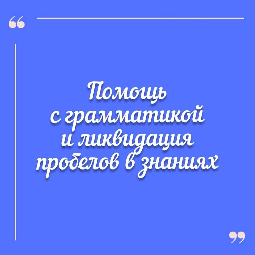 ЗАПУСКАЕМ ЛЕТНИЕ ONLINE КУРСЫ Новороссийск