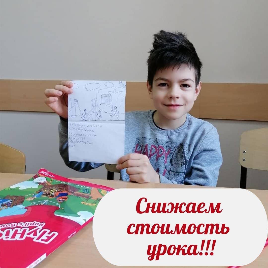 Курсы английского Новороссийск стоимость, курсы иностранных языков стоимость