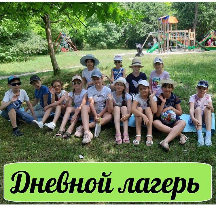 Дневной английский лагерь Новороссийск